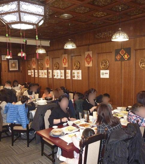 3月の追加イベント(中華料理店)