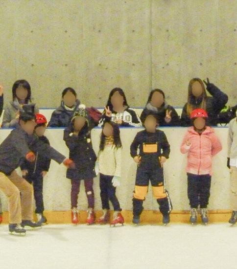 11月のイベント(アイススケートなど)